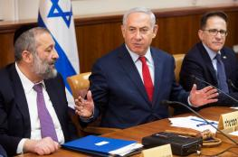 """المصادقة على قانون يتيح """"للكابينيت"""" الاسرائيلي بإعلان الحرب!"""