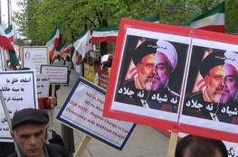 مقتل ايراني جديد في التظاهرات المستمرة منذ أيام