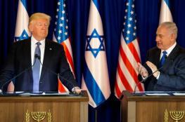 اسرائيل ترحب بالعقوبات الامريكية على الفلسطينيين