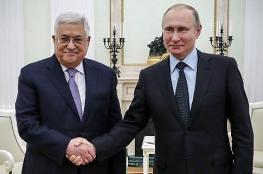 اتصالات روسية لاعادة احياء المفاوضات بين الفلسطينيين والاسرائيليين