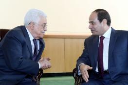 مصر تعلن دعمها الكامل للرئيس وللقيادة الفلسطينية