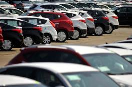 ما هو الحكم الشرعي لشراء سيارة بالتقسيط  عن طريق البنك ؟