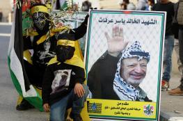 """حركة فتح ترد على واشنطن : """"نحن الرقم الصعب """""""