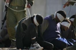 """الاحتلال يعتقل """" 4 """" شبان من بلدة بيت فجار جنوب بيت لحم"""
