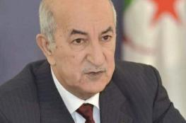 رسميا عبد المجيد تبون رئيسا للجزائر