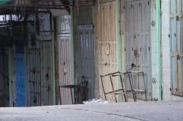 المستوطنون يستولون على محل تجاري وسط مدينة الخليل