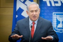 مدعية عامة تشكو بطء اصدار قرارات في قضايا فساد نتنياهو