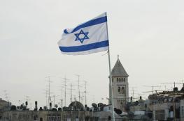 اسرائيل تصادق على قانون القدس الموحدة