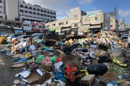 محافظة رام الله والبيرة تنشر بياناً هاماً حول تكدس النفايات في الشوارع