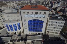 وزارة المالية تعلن تسجيل اصابات جديدة بكورونا في صفوف موظفيها
