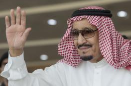 الملك سلمان يساوي بين المرأة والرجل في السعودية