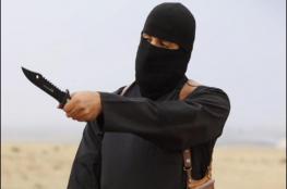الكشف لأول مرة عن وجه سفاح داعش في الرقة