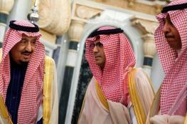 """السعودية والعراق يتبادلان وجهة النظر حول """"صفقة القرن """""""