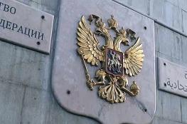 تعرض السفارة الروسية بدمشق للقصف