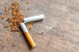 """""""لا تدع التبغ يخنقك""""...اليوم العالمي لمكافحة التدخين"""