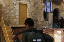 اعادة فتح منزل فلسطيني اغلقه الاحتلال منذ ربع قرن في الخليل