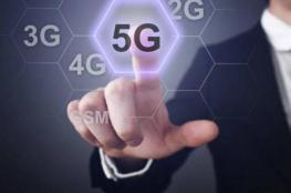 أول تجربة لتقنية الجيل الخامس 5G في البحرين