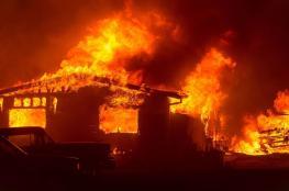 كاليفورنيا.. تقدم ملحوظ في السيطرة على الحرائق