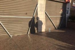 """الاحتلال يغلق متجر الشهيد """" ابو صبيح """" في بلدة الرام"""