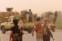 مجلس الامن يدعو للانسحاب من 3 موانئ رئيسية في اليمن