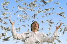 المال يجلب السعادة والرضى عن النفس والفوز باليانصيب يجعلك بائساً