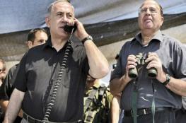 يعلون يهاجم نتنياهو ويصفه بالأزعر الهارب