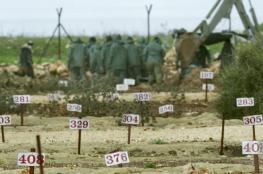 النيابة الإسرائيلية ترد الأحد على قرار نقل الشهداء لمقابر الأرقام