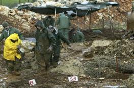 الاحتلال دفن جثامين الشهداء الأربعة قبل 3 أشهر قرب جسر دامية في وادي الأردن