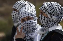 المرأة الفلسطينية تحتفل اليوم بيومها الوطني