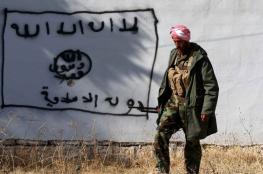 173 داعشياً يهددون بتنفيذ هجمات في أوروبا