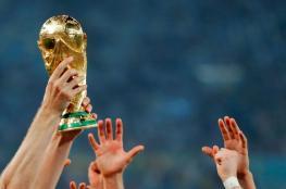 الفيفا يعلن عن الجوائز المالية للمنتخبات المشاركة في كأس العالم 2018
