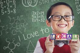 دراسة : الرياضيات تجعلك شخصاً سعيداً