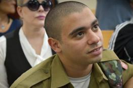"""اسرائيل قد تسجن قاتل الشريف كحد أقصى """" 5 """" سنوات"""