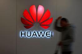 """مع تصاعد النزاع التجاري.. الصين تنتفض دعما لـ""""هواوي"""""""