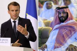 بعد اسبوع من الرسوم ...السعودية تعلق على الاساءة للنبي محمد