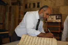 الاحتلال يعتقل نائب مدير عام دائرة أوقاف القدس