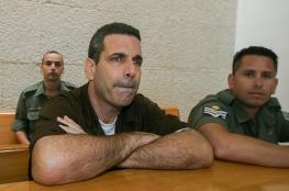 """مصادر امنية اسرائيلية : من الصعب اتهام الوزير الجاسوس """"بالخيانة """""""