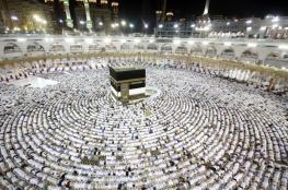الليكود : رحلات الحج من تل أبيب الى مكة بمبلغ خمسة آلاف شيقل
