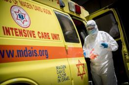 """3 وفيات و1198 إصابة جديدة بكورونا في """"إسرائيل"""""""