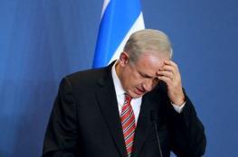 نتنياهو قد يسجن لعشر سنوات بعد فضيحة الرشوة