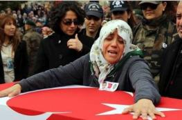 داعش يتبنى قتل 5 جنود أتراك في الباب السورية
