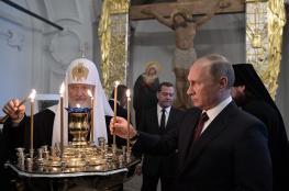 بوتين: مسيحيو الشرق الأوسط يتعرضون للاضطهاد وسندعمهم بكل قوة