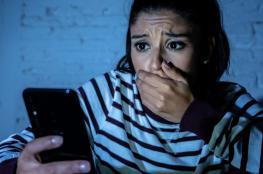 الشرطة تقبض على ذئب الكتروني ابتز سيدة وهددها بنشر صورها