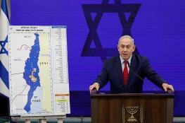 """الامم المتحدة : """"ضم الضفة الغربية سيدمر عملية السلام """""""