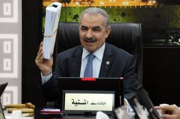 اشتية يصل القاهرة في زيارة رسمية على رأس وفد وزاري