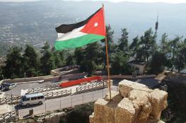 """الأردن: نتابع قضية اعتقال أحد مواطنينا في """"إسرائيل"""""""