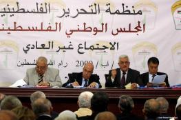 الزعنون : المجلس الوطني يجتمع في الرابع عشر من الشهر القادم