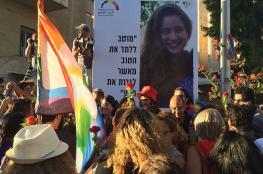لأول مرة ...اجراء روسي مستفز في القدس