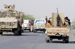 اليمن : نزوح أكثر من 81 الف عائلة من الحديدة