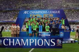 حامل لقب أبطال آسيا ممنوع من المنافسة في 2017
